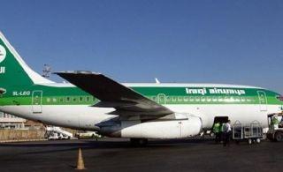 俄罗斯与伊拉克恢复空中通航 此前已中断13年