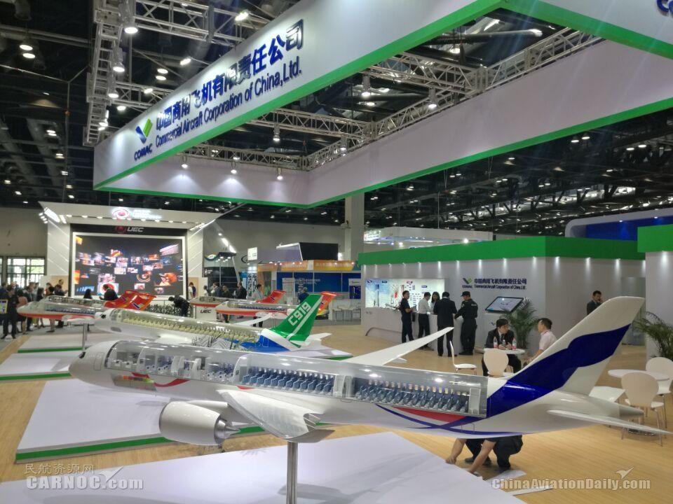国产大飞机C919获市场青睐再签大单