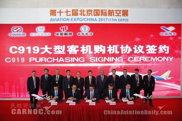中国商飞再签130架C919大单 累计订单达730架