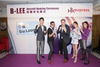 香港快运航空推出港币78元起单程机票