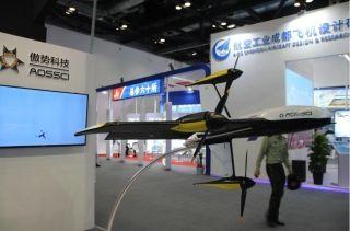 多款装备级无人机现身第十七届北京国际航展