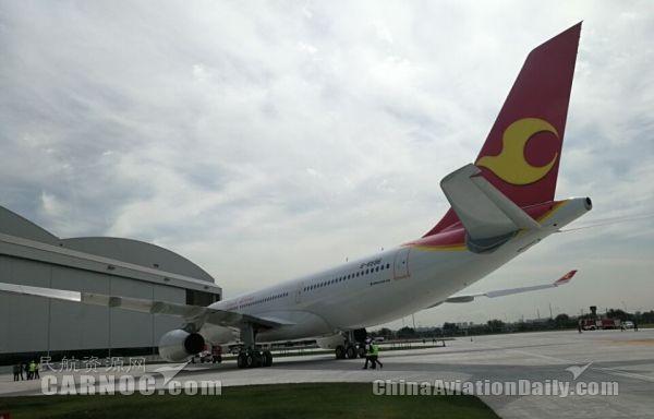 首架国内组装的空客A330客机在天津总装下线