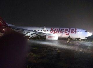 印度香料航空一航班在孟买冲出跑道