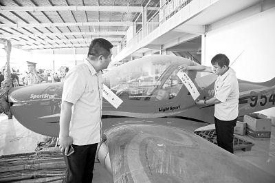 通航企老板借200万不还成老赖 2架飞机被执行