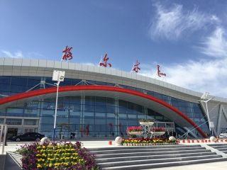 青海格尔木机场改扩建工程竣工投运