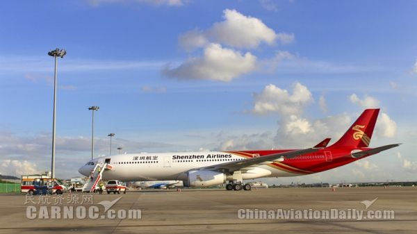 深圳航空首架A330飞机到场