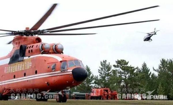 飞龙米26机组参与2017年全国军地联合灭火演习
