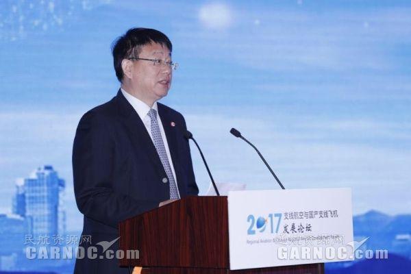 1航空工业集团副总经理陈元先致辞。