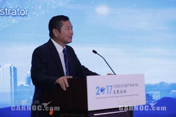 民航局副局长李健出席论坛并讲话。