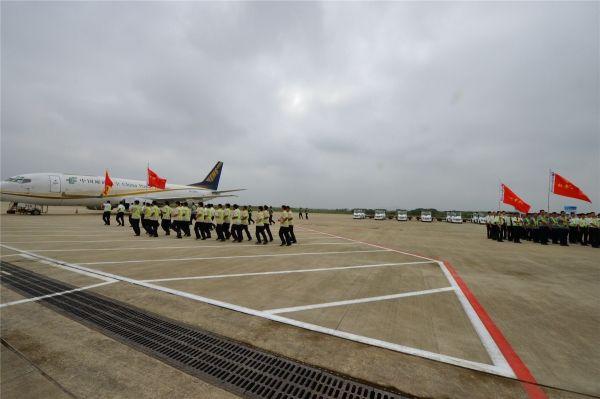 9月22日邮航国防战备演练。