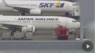 羽田机场一客机引擎起火 系9月第三起类似事故
