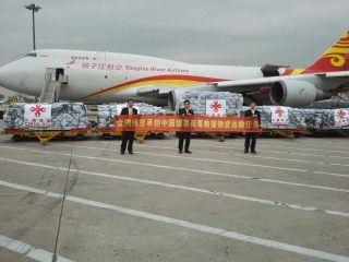 金鹏航空派波音747货机 运送赴墨西哥救援物资