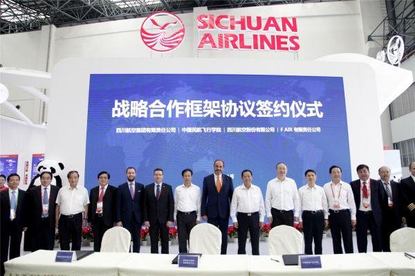 中飞院高度融入四川航空产业发展 开展多方合作