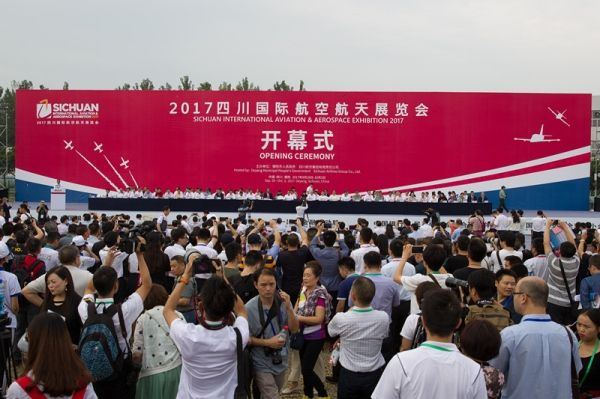共舞蓝天融合发展 2017四川航展隆重开幕