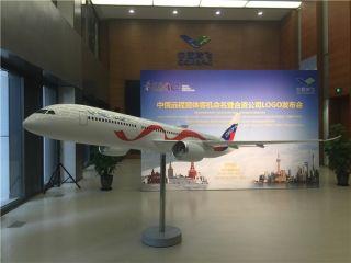 中俄大客机CR-929或2025年投入运营