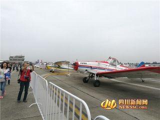 55种机型近百架飞机展出。