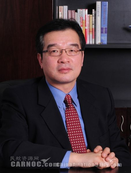 倪继良任北京飞机维修工程有限公司首席执行官