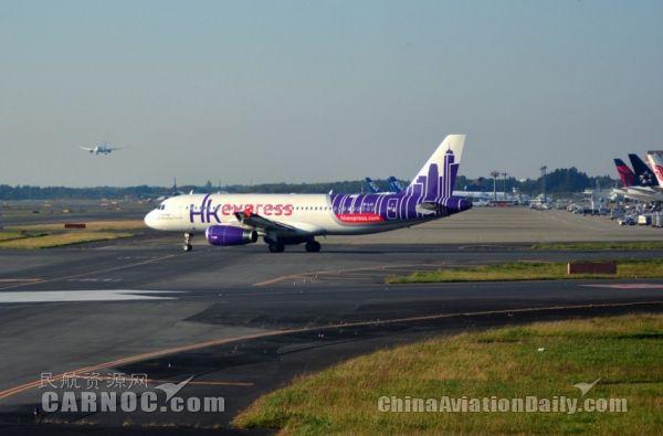 取消航班受处罚 香港快运被禁增飞机及航线