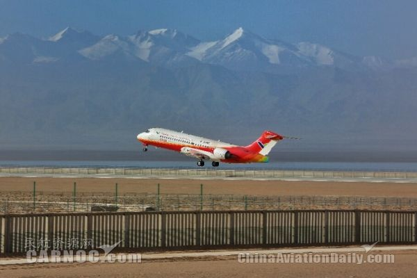 ARJ21型飞机在青海机场第一阶段试飞成功