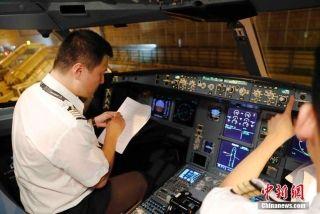 9月29日晚上22时18分和23时19分,东航2架A330-300宽体飞机从上海浦东机场起飞,飞往加勒比海岛国安提瓜和巴布达的维尔·伯德机场,将在那里把从多米尼克转移的中方人员紧急接运回国。图为东航飞行员正在对飞机起飞前的数据进行再次确认。中新社记者 殷立勤 摄