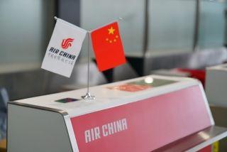 国航T2航班楼小型音乐会 与旅客欢度国庆中秋
