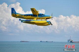 琼州海峡水上飞机首秀。