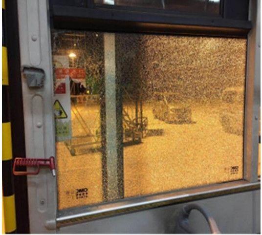 旅客恶意破坏三亚机场摆渡车遭行政拘留