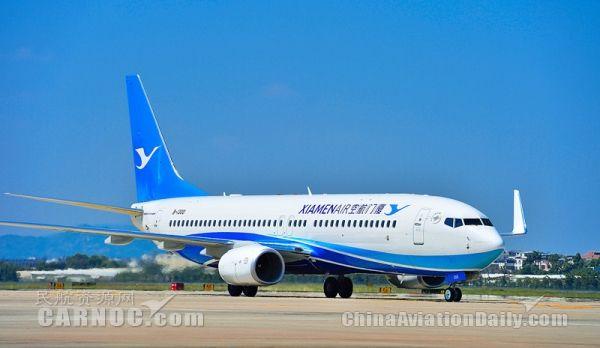 两架新飞机加盟厦航 机队规模增至184架