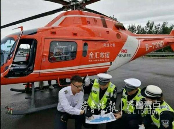 双节期间 山东首次使用直升机巡逻和应急救援