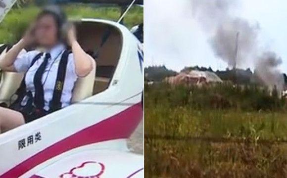 湖南女子参加飞行体验庆生 10分钟飞机坠落起火