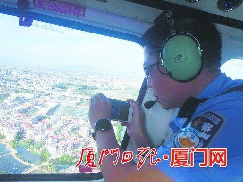 厦门交警创新交通疏解方式 首次乘直升机找堵点
