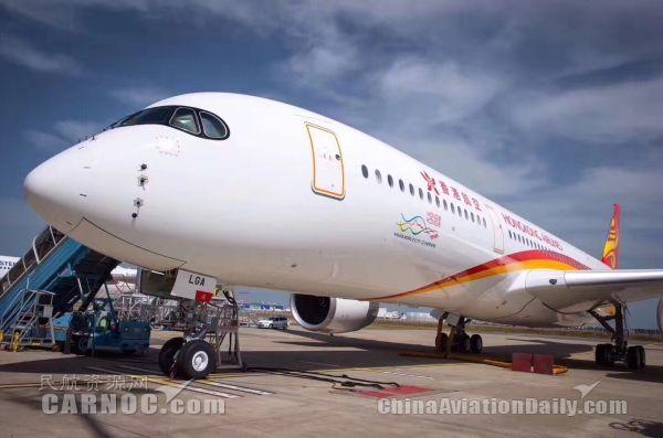 香港航空即将开通洛杉矶航线