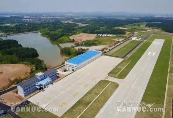 民航局:不再强调通用机场参照运输机场标准执行