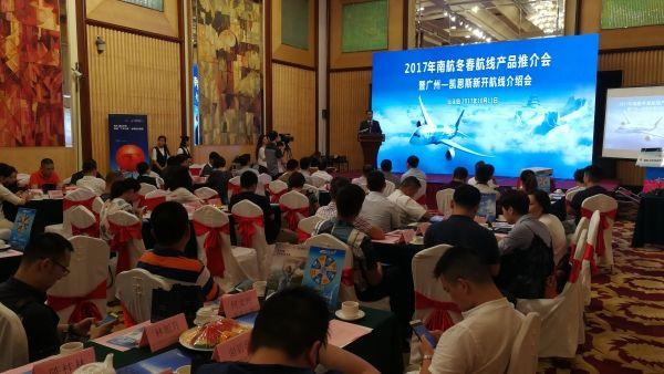南航将开通广州—凯恩斯航线 A330执飞