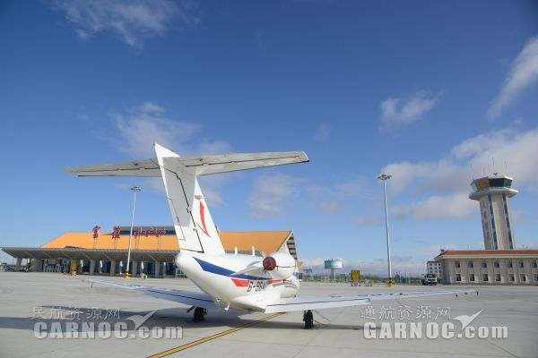 富蕴机场保障致远通航完成第二阶段飞行学员培训