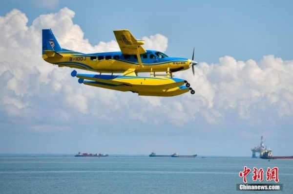 琼州海峡水上飞机项目正式进入试运营阶段
