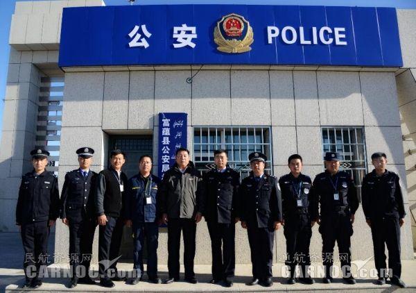 公安警务室设立。
