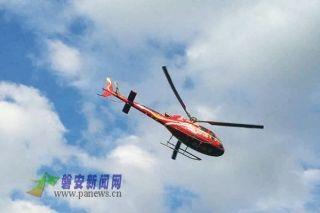 直升机到浙江磐安转运病人 无法着陆只能放弃