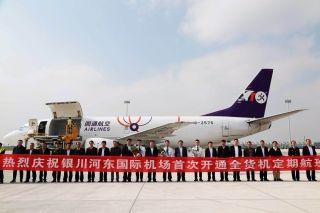 银川河东国际机场开通首条货运定期航线