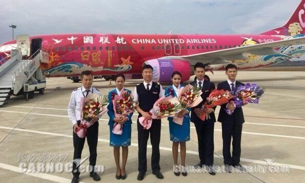 中国联航再推彩绘飞机 日照号起航