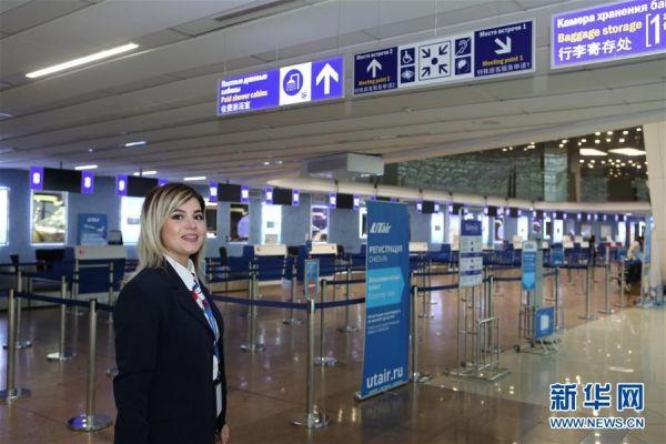 白俄罗斯明斯克机场全面启用中文服务