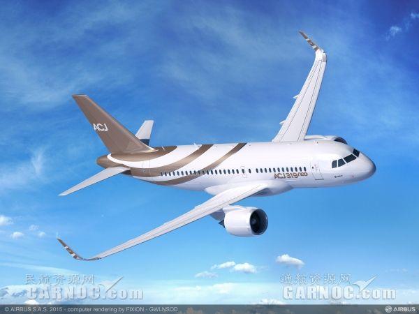 空中客车公务机获得ACJ319neo公务机新订单