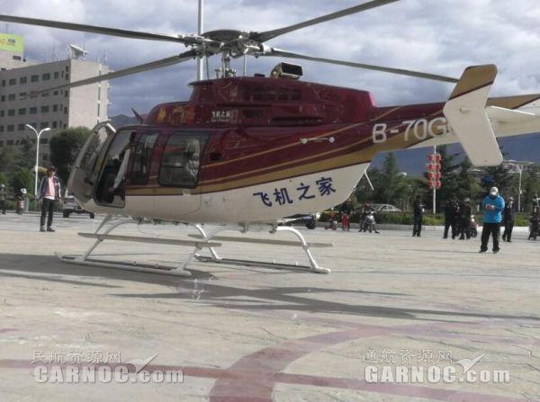 Bell407GX首次在西藏高海拔飞行 完成巡查任务