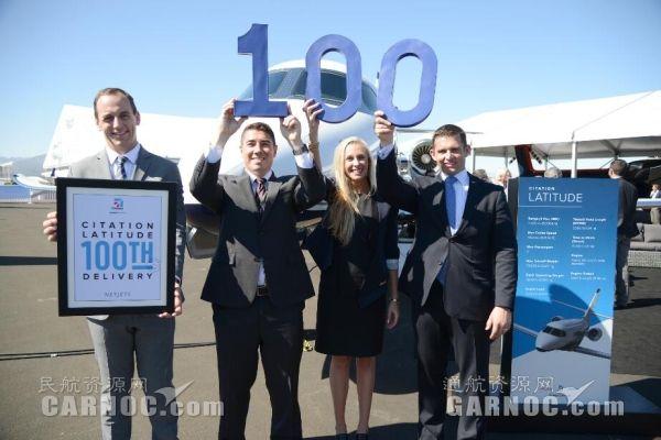 赛斯纳奖状纬度迎来第100架飞机交付里程碑