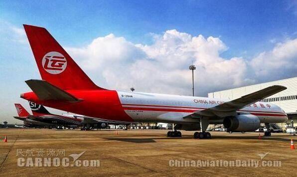 中航货运成功首航,助力国内航空物流建设