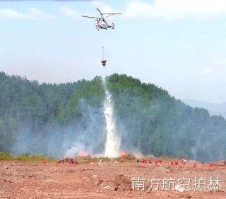 洒水12吨!K-32参加地空配合扑救森林火灾演练