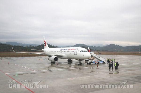 陇南机场验证试飞工作圆满成功