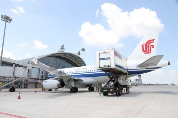 大庆机场将启用新航班时刻
