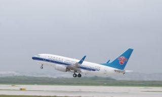 南航与法航-荷航实施全面航空货运合作