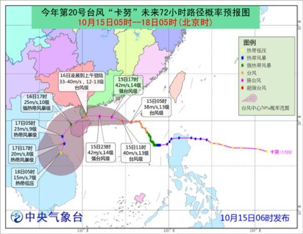 台风 卡努 来袭 三亚机场提醒旅客关注航班动态